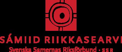 Anmäl Landsmöte Logo
